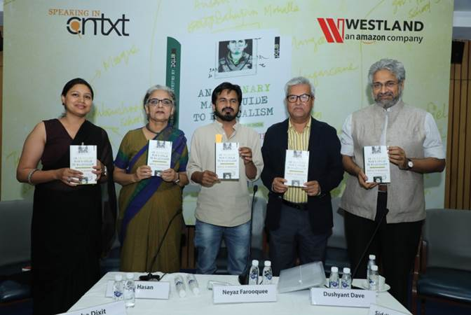 Author Neyaz Farooquee launches his book 'An Ordinary Man's Guide ...